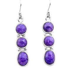 9.29cts natural purple charoite (siberian) 925 silver dangle earrings p86208