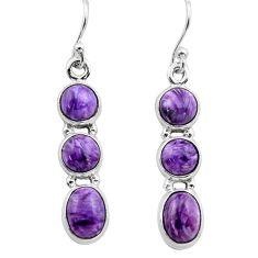 8.05cts natural purple charoite (siberian) 925 silver dangle earrings p86215