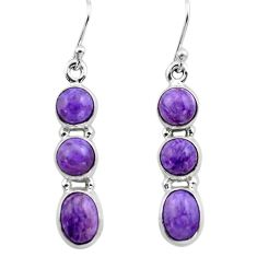 8.31cts natural purple charoite (siberian) 925 silver dangle earrings p86216