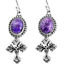 9.39cts natural purple charoite (siberian) 925 silver holy cross earrings p54985