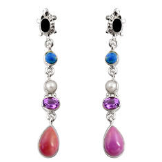 16.52cts natural purple phosphosiderite (hope stone) 925 silver earrings d32311