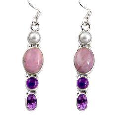 14.41cts natural purple phosphosiderite (hope stone) 925 silver earrings d32348