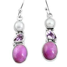 9.61cts natural purple phosphosiderite (hope stone) 925 silver earrings p57322