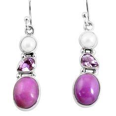 9.98cts natural purple phosphosiderite (hope stone) 925 silver earrings p57323