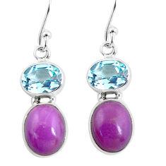 11.13cts natural purple phosphosiderite (hope stone) 925 silver earrings p57325