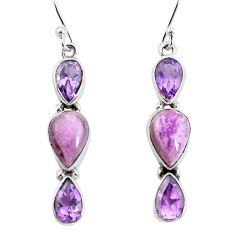 12.96cts natural purple phosphosiderite (hope stone) 925 silver earrings p57401