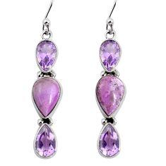 12.91cts natural purple phosphosiderite (hope stone) 925 silver earrings p57403