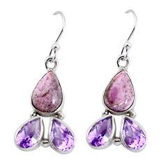 12.52cts natural purple phosphosiderite (hope stone) 925 silver earrings p57405