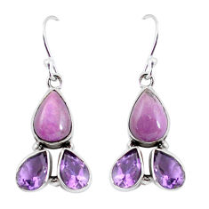 12.91cts natural purple phosphosiderite (hope stone) 925 silver earrings p57406