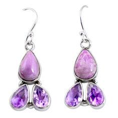 12.43cts natural purple phosphosiderite (hope stone) 925 silver earrings p57407