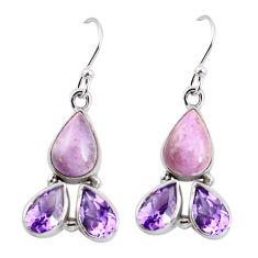 12.96cts natural purple phosphosiderite (hope stone) 925 silver earrings p57409