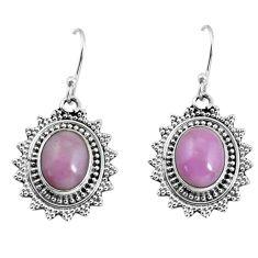 8.75cts natural purple phosphosiderite (hope stone) 925 silver earrings p58266