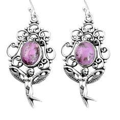 7.58cts natural purple phosphosiderite silver angel wings fairy earrings p58397