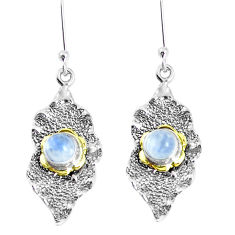 2.01cts natural rainbow moonstone 925 silver 14k gold dangle earrings p50235
