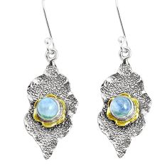 1.94cts natural rainbow moonstone 925 silver 14k gold dangle earrings p50238