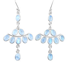 17.02cts natural rainbow moonstone 925 silver chandelier earrings jewelry p48998