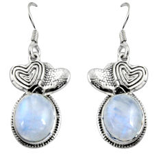 11.93cts natural rainbow moonstone 925 silver couple hearts earrings d32436
