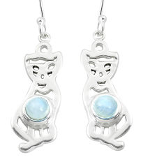 2.27cts natural rainbow moonstone 925 sterling silver cat earrings p40255