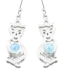 2.26cts natural rainbow moonstone 925 sterling silver cat earrings p40259