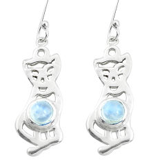 2.25cts natural rainbow moonstone 925 sterling silver cat earrings p40260