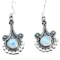 Clearance Sale- 2.34cts natural rainbow moonstone 925 sterling silver dangle earrings d31671