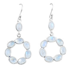 14.08cts natural rainbow moonstone 925 sterling silver dangle earrings p56914
