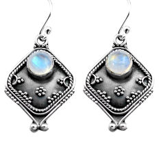 2.86cts natural rainbow moonstone 925 sterling silver dangle earrings p81333