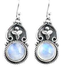 9.13cts natural rainbow moonstone 925 sterling silver dangle earrings p85651