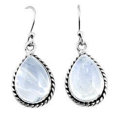 11.44cts natural rainbow moonstone 925 sterling silver earrings jewelry p92681
