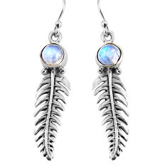 2.67cts natural rainbow moonstone 925 sterling silver leaf charm earrings p91371