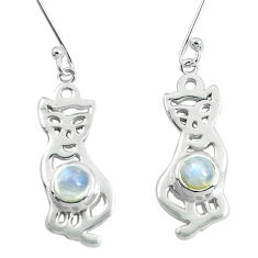 2.36cts natural rainbow moonstone 925 sterling silver two cats earrings p60759