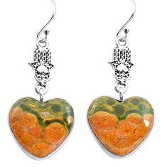 Natural rainforest rhyolite jasper 925 silver hand of god hamsa earrings p72541
