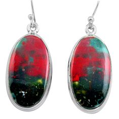 22.02cts natural red bloodstone african (heliotrope) 925 silver earrings p88708