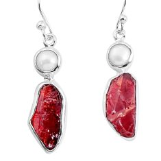 12.96cts natural red garnet rough white pearl 925 silver dangle earrings p51778