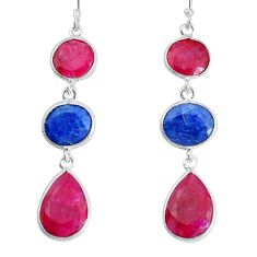 21.01cts natural red ruby sapphire 925 sterling silver dangle earrings p34731