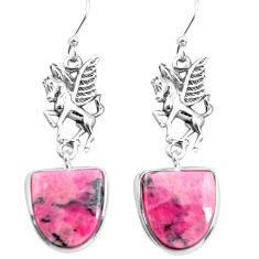 17.55cts natural rhodonite in black manganese 925 silver unicorn earrings p72524