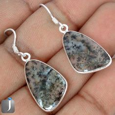 NATURAL SCENIC RUSSIAN DENDRITIC AGATE 925 SILVER DANGLE EARRINGS JEWELRY G11498