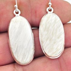 21.18cts natural scolecite high vibration crystal 925 silver earrings p88695