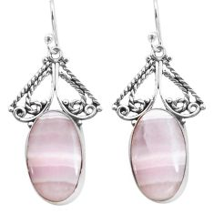 17.93cts natural scolecite high vibration crystal silver dangle earrings p72697