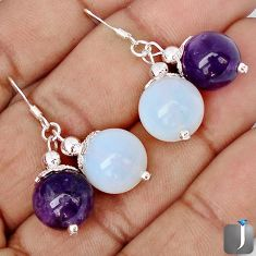 45.83cts NATURAL WHITE OPALITE AMETHYST 925 SILVER DANGLE EARRINGS JEWELRY F9467