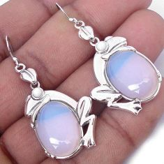 NATURAL WHITE OPALITE PEARL 925 STERLING SILVER FROG DANGLE EARRINGS H14875