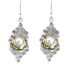 2.13cts natural white pearl 925 sterling silver 14k gold dangle earrings p50229