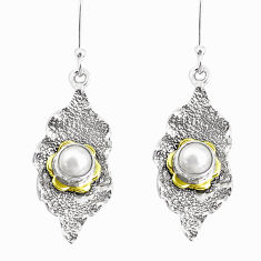 2.14cts natural white pearl 925 sterling silver dangle earrings jewelry p37793