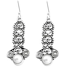 3.01cts natural white pearl 925 sterling silver dangle earrings jewelry p39247