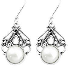 9.86cts natural white pearl 925 sterling silver dangle earrings jewelry p41343