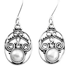 6.58cts natural white pearl 925 sterling silver dangle earrings jewelry p41433