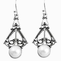 7.17cts natural white pearl 925 sterling silver dangle earrings jewelry p58328