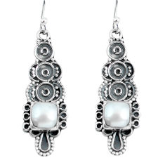 4.84cts natural white pearl 925 sterling silver dangle earrings jewelry p60009