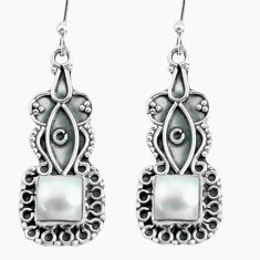 5.54cts natural white pearl 925 sterling silver dangle earrings jewelry p66550