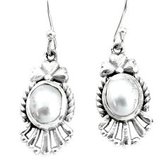 4.70cts natural white pearl 925 sterling silver earrings jewelry p34416